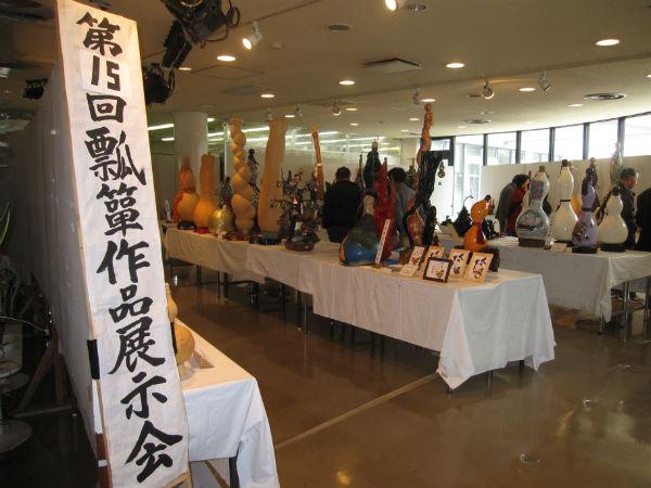 ひょうたん展示会