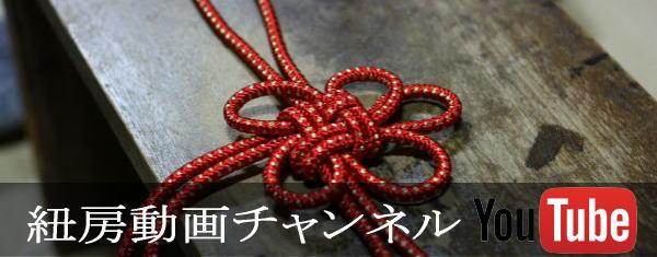 """""""動画チャンネル""""/"""