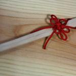 菊結び箸紐